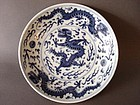 A excellent Kangxi Period blue and white Dragon Dish