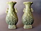 A very nice pair of Yuan Dyn. Longquan Vases