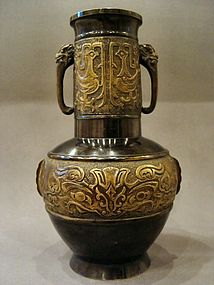 A very attractive marked Qing  Archaistic Bronze Vase