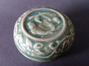 A Ming Dyn. Sancai glazed twin fish covered box