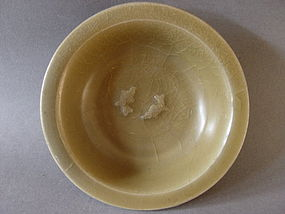 "An good Song Dynasty "" Golden Celadon "" twin fish bowl"