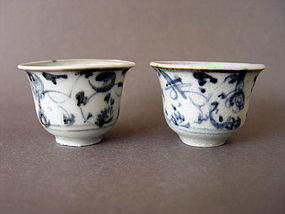 A rare pair of Ming Chenghua Period blue & white cups