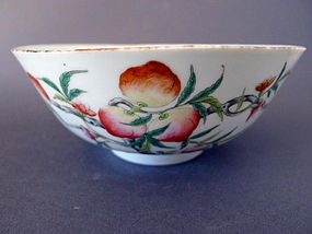 A Daoguang period peach bowl with rare Shengdetang mark