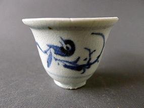 A rare Ming Dyn. Chenghua period blue & white birds cup