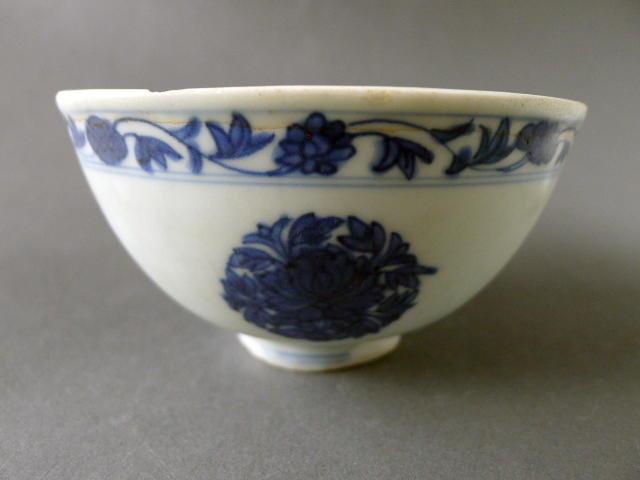 A marked high quality Ming Dynasty Jiajing period bowl