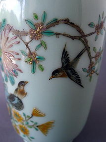 A excellent  Yongzheng marked Famille Rose vase