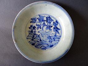 A Ming Dynasty Chenghua period blue & white dish