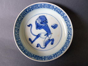 A rare late Ming Kui Xing ( God of Literature ) dish