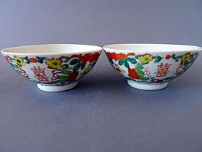 A lovely pair of  enamelled Daoguang Period bowls