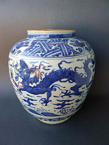 A large Kraak style Dragon and Phoenix jar