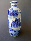 A very decorativeYongzheng marked bottle vase