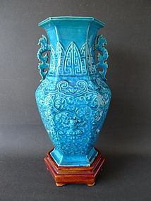 A moulded Kangxi turquoise glazed  ten boys vase
