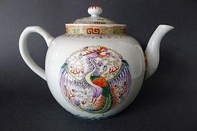 A imperial quality Guangxu dragon and phoenix tea pot