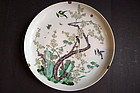 A large famille verte 19th century Kangxi revival plate