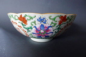 A large beautiful  Daoguang bowl with hall-mark