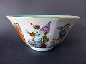 A superbly enamelled Jiaqing Mark & Period Luohan bowl