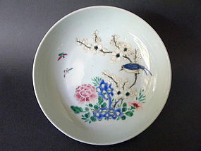 A marked  Kangxi Period Famille-Verte Dish