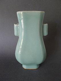 A Qianlong Period Celadon glazed  octagonal vase, Hu