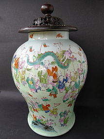 "A large, rare Jiaqing  ""Hundred Boys"" Famille Rose Jar"
