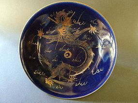A Qianlong Mark&Period powder blue and gilt decor. dish