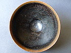 An extremely rare Song Jizhou bowl with gilt decoration