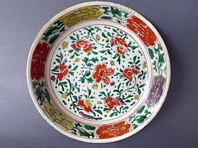 A Kangxi mark & period brightly enameled dish