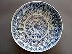 A large, perfect Ming Dynasty blue and white dish