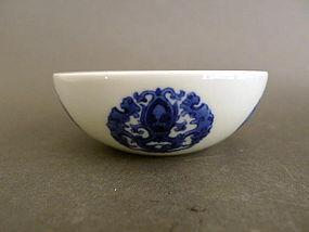 A Yongzheng marked blue and white small bowl.
