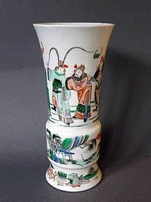 """A 18th/19th century """" famille-verte"""" beaker vase"""