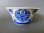 A rare, fine Jiaqing blue and white ' Medallion ' Bowl