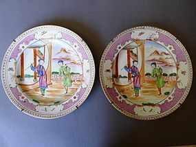 A pair of Qianlong Period Famille Rose dishes