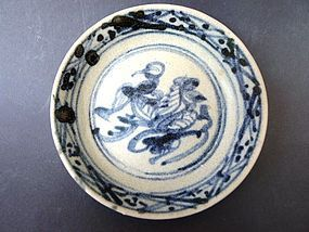 A small, lovely middle Ming blue and white dish