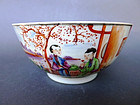 A nice Qianlong Period Famille Rose export Bowl