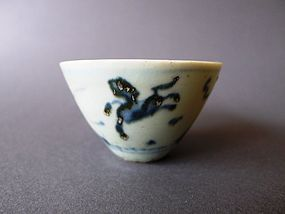 A nice, rare Ming Chenghua blue & white horses cup