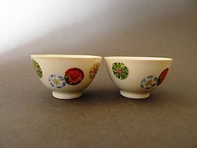 "A pair of fine Qianlong Mark&Period ""Flower-Ball"" cups"