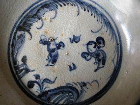 "A rare Ming Dynasty Tianshun period ""boys in a garden setting"" dish."