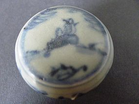 Extremely rare Yuan blue and white covered box with human decoration