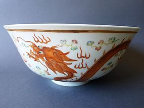 A large, excellent Guangxu famille rose Dragon and Phoenix bowl