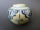 An early Ming blue and white Jarlet