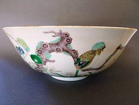 "Exceptional Famille-Verte ""Bird"" bowl, Kangxi Mark, 19th. century"