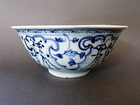 A rare, perfect and very good Ming Dynasty, Mid-Late 15th Century
