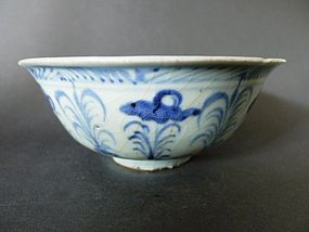 A Ming Dynasty Chenghua Period blue and white bowl
