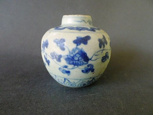 "A Ming Jiajing blue and white ""Lotus"" jarlet"
