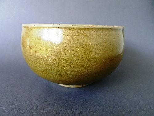"Extremely rare Yue ware ""Alms""bowl, Tang Dynasty - Five Dynasties"