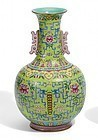 A Lime-Green ground Famille-Rose Vase, Daoguang Mark and Period