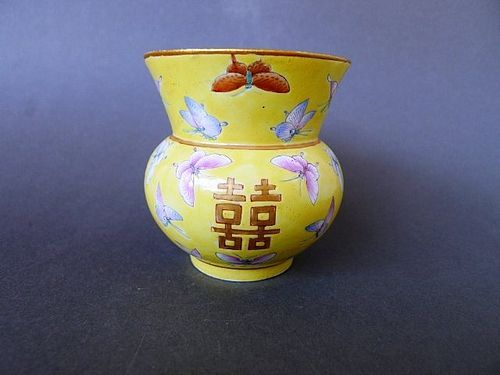 "A Mark & Period Tongzhi Famille Rose ""Butterfly- vessel"" Zhadou"