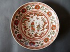 A large and rare polychrome Ming dish, Zhengde - Jiajing period
