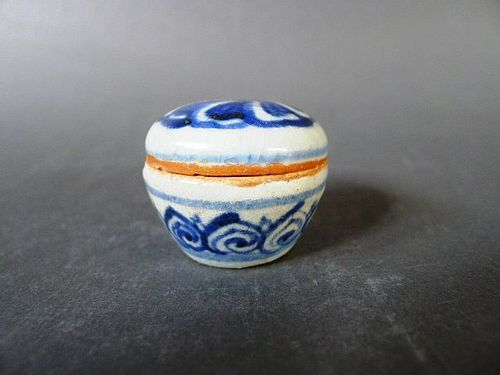 A rare Ming Dynasty Chenghua period  blue & white covered box