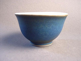 Ming bowl with a interesting blue glaze !