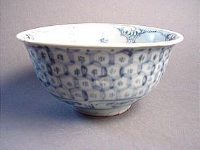 Early Ming dyn. blue and white bowl !